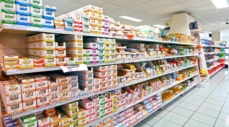 Arredamento allestimento negozio prodotti animali perugia for News arredamento