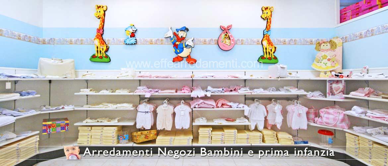 Оборудованная стена для магазина Ранняя детская одежда